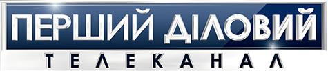 Первый деловой телеканал