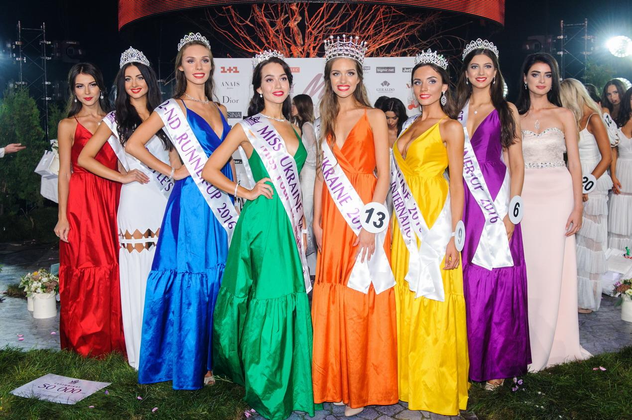Конкурс красоты украины 2017