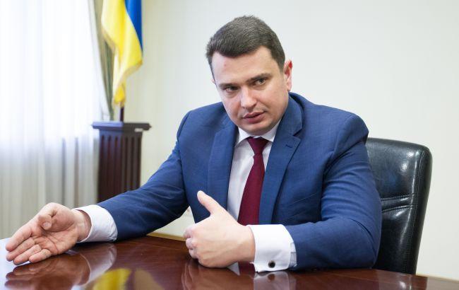 Депутаты требуют увольнения Артема Сытника - Первый Деловой телеканал