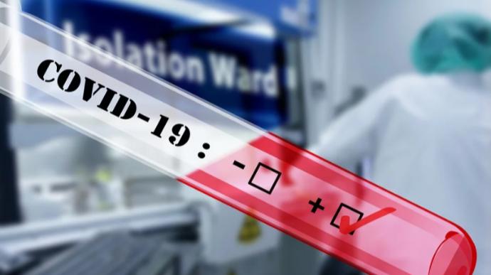 Актуальная статистика заражения коронавирусом в России на 14 июня