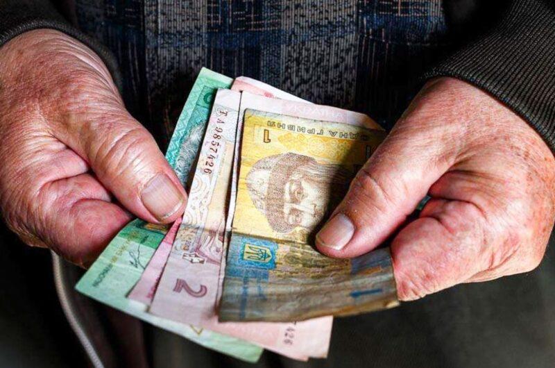 ПФУ провел автоматический перерасчет выплат работающим пенсионерам - Первый  Деловой телеканал