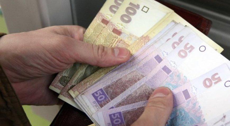 На всех денег не хватит: отмена пенсии в Украине может стать не фейком, а реальностью