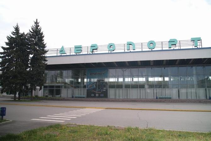 Аэропорт Днепр
